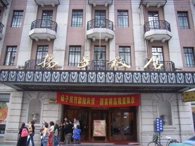 1027yantzehotel