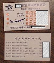 1028card