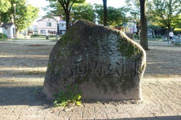 181008nishimachi1