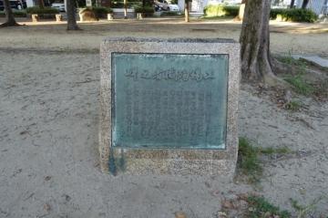 181008nishimachi2
