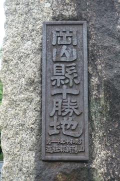 190630kojo10