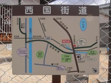 100116ishibashi6