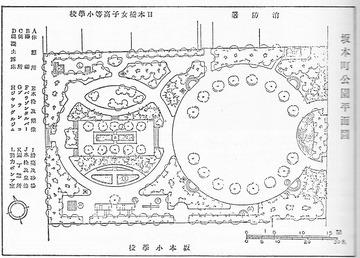 100128sakamotopark8