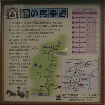 100429bashamichi1_2
