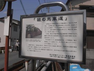 100429butsuryu2