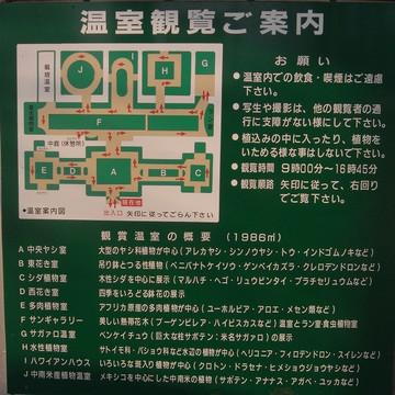 120311shokubutsuen16_map