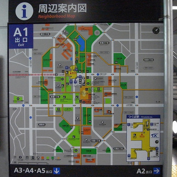 20120709tsukuba1