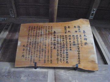 20120709tsukuba11