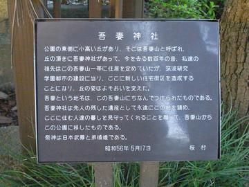20120709tsukuba15