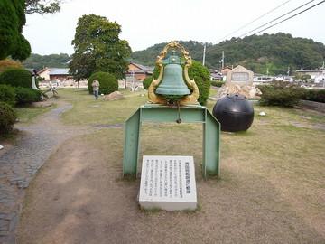 131102awashimakaiin24