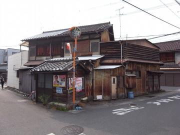 140621yamamotohakken01