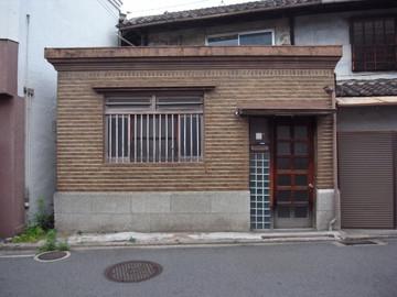 140621yamamotohakken06