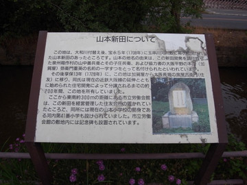 140621yamamoto00