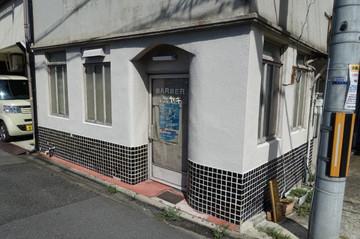 180922shikagakipark1