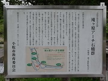 170505takigahara11