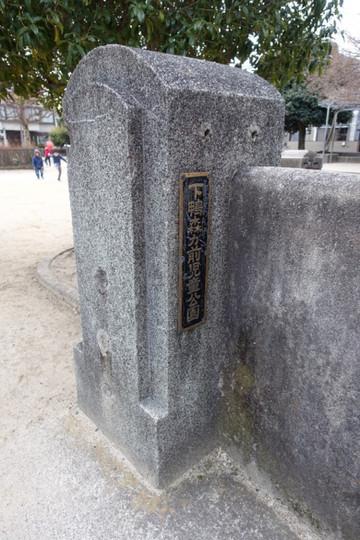 190209morigamae1