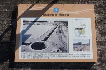 181008miyanokoshi18