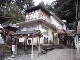 yunomine