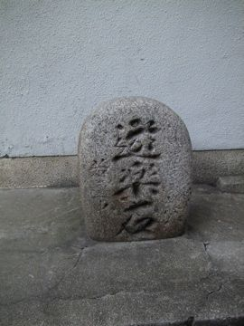 010714yuurakuishi