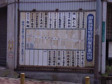 060618mikuraato