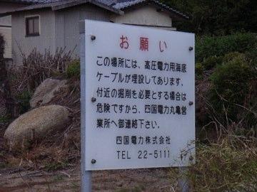 060715denryoku