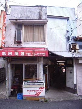 060821ichiba