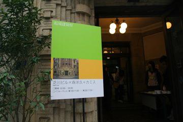 061007shibakawa2