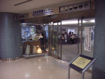 061216kyotokokusai