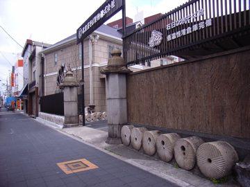 070224sinmachibashi