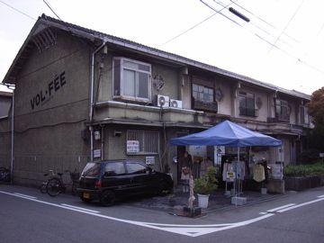070409nishisumi3