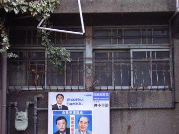 070409shimizuoka5