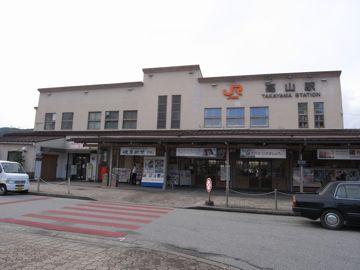 071204takayama1