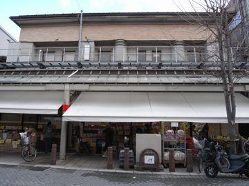 071204takayama6