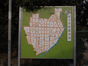 080322sakuragaoka3