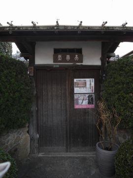 080322hyakurakusou11