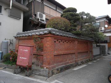 080405sakoshi9