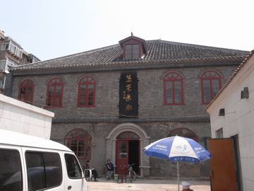 080524chaoyangjie1