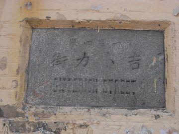 080524chaoyangjie2