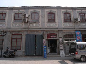 080524chaoyangjie9