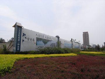 080524qishansuo11