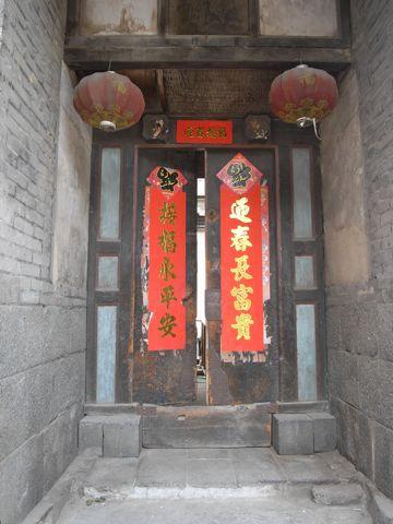 080524qishansuo7
