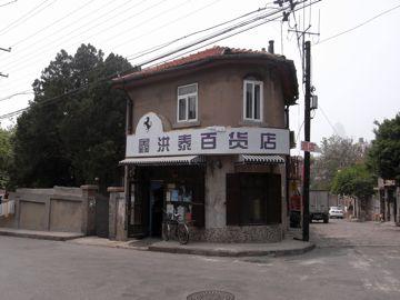 080525xiaoyushan3