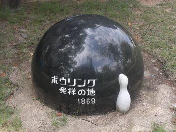 080824higashiyuen10