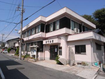 080920muromachi3