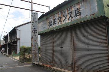 081012sakurai11