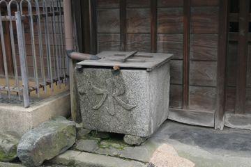 081012sakurai12