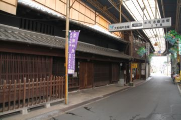 081012sakurai9
