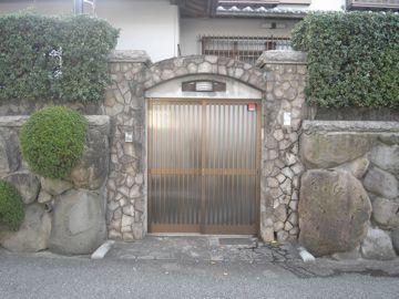 081122shinhorikawa5