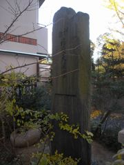 081207shimofukushima5