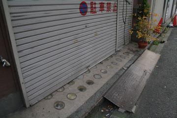081221shinsaibashi7